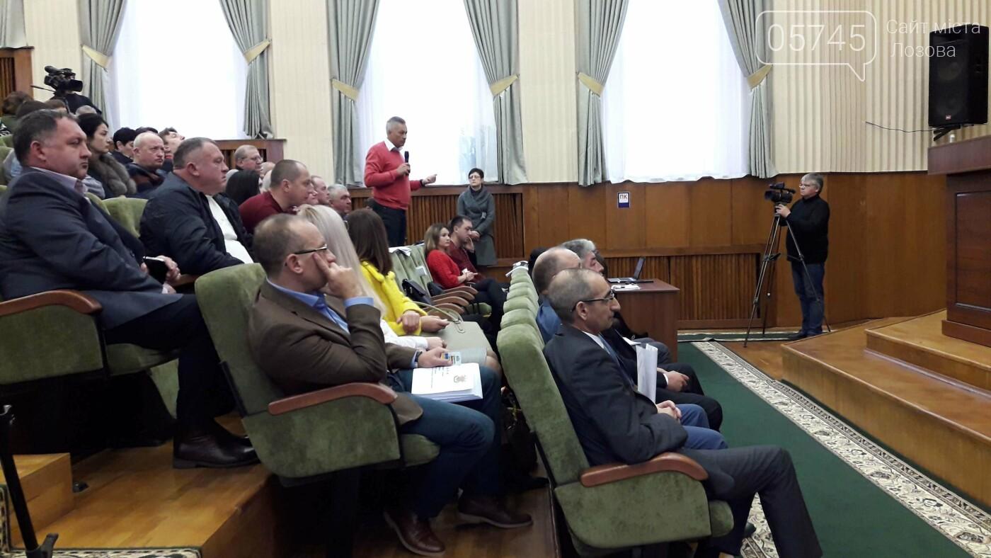 В Лозовском горсовете обеспокоены «формулой Штайнмайера» и готовят обращение в областной совет , фото-4