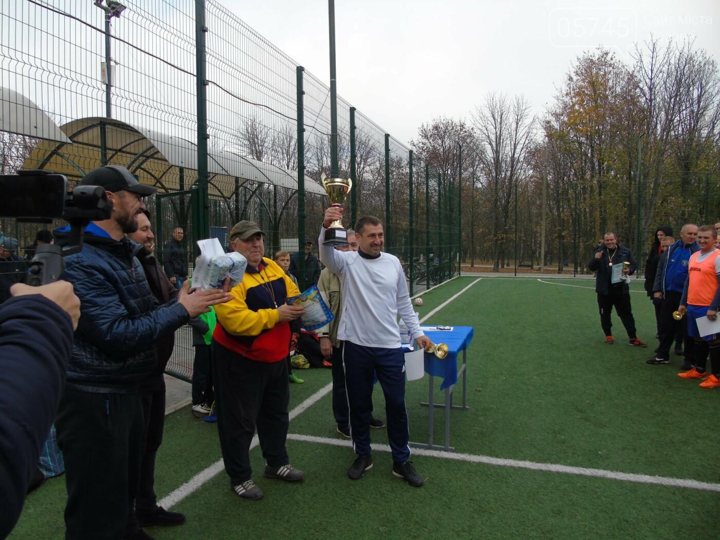 Лозовские аматорские команды разыграли Супер-кубок города по мини-футболу 2019, фото-3