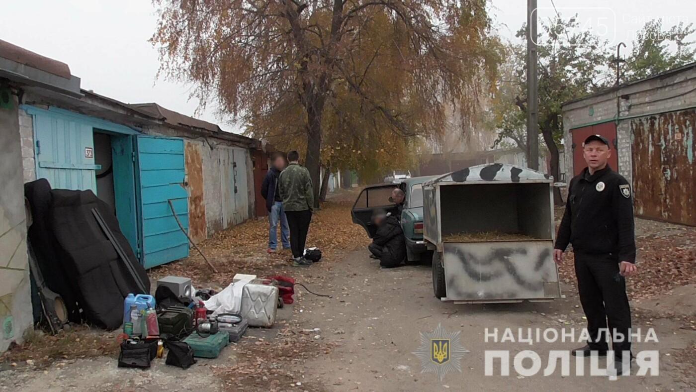 Лозовская полиция задержала преступную группу, которая орудовала в 2 районах, фото-1