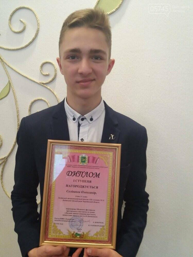 Лозовчанин победил в областном фестивале ораторского искусства, фото-1