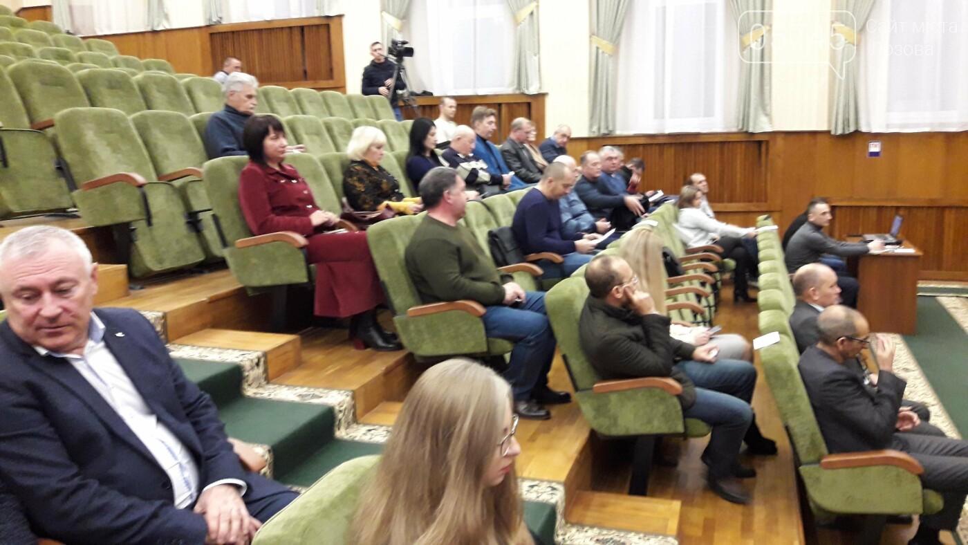Лозовской горсовет направил свои предложения к проекту Госбюджета на 2020 год, фото-1