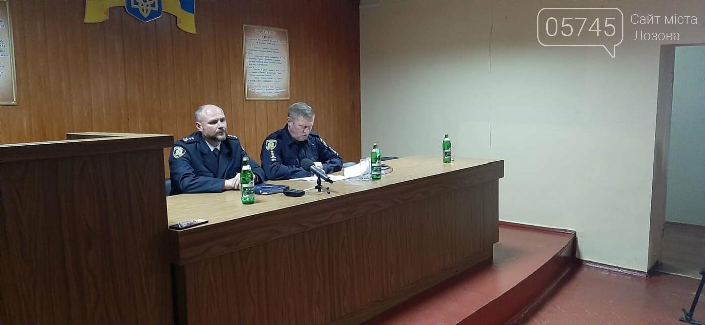 В Лозовой представили нового начальника полиции, фото-1