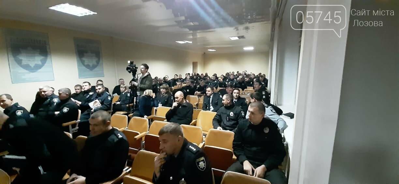 В Лозовой представили нового начальника полиции, фото-4