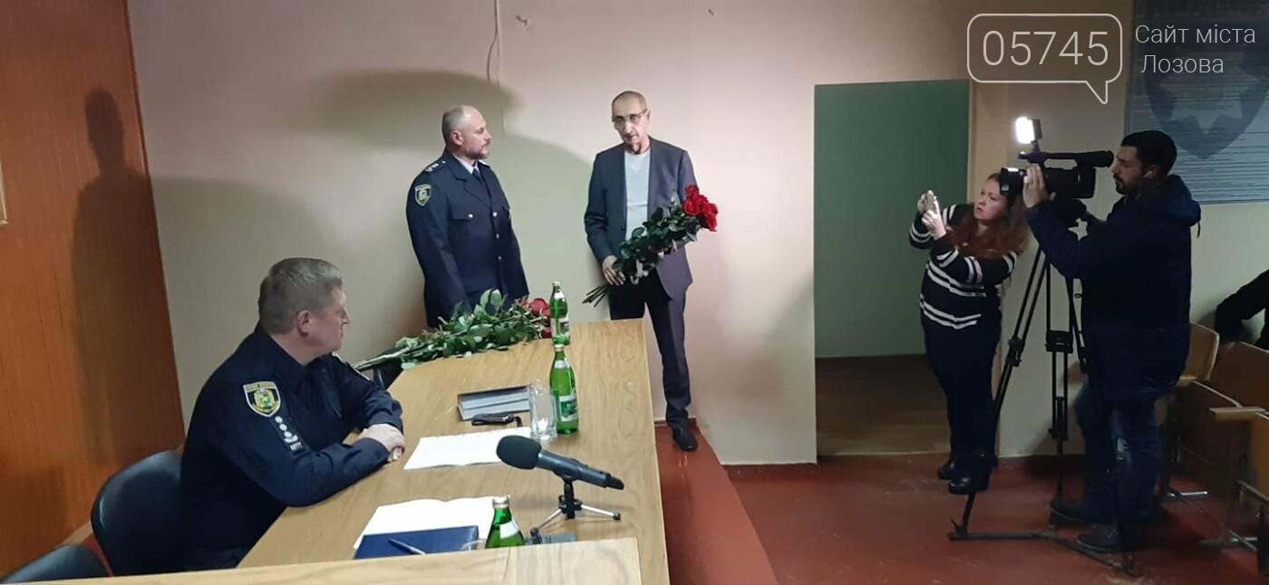 В Лозовой представили нового начальника полиции, фото-2
