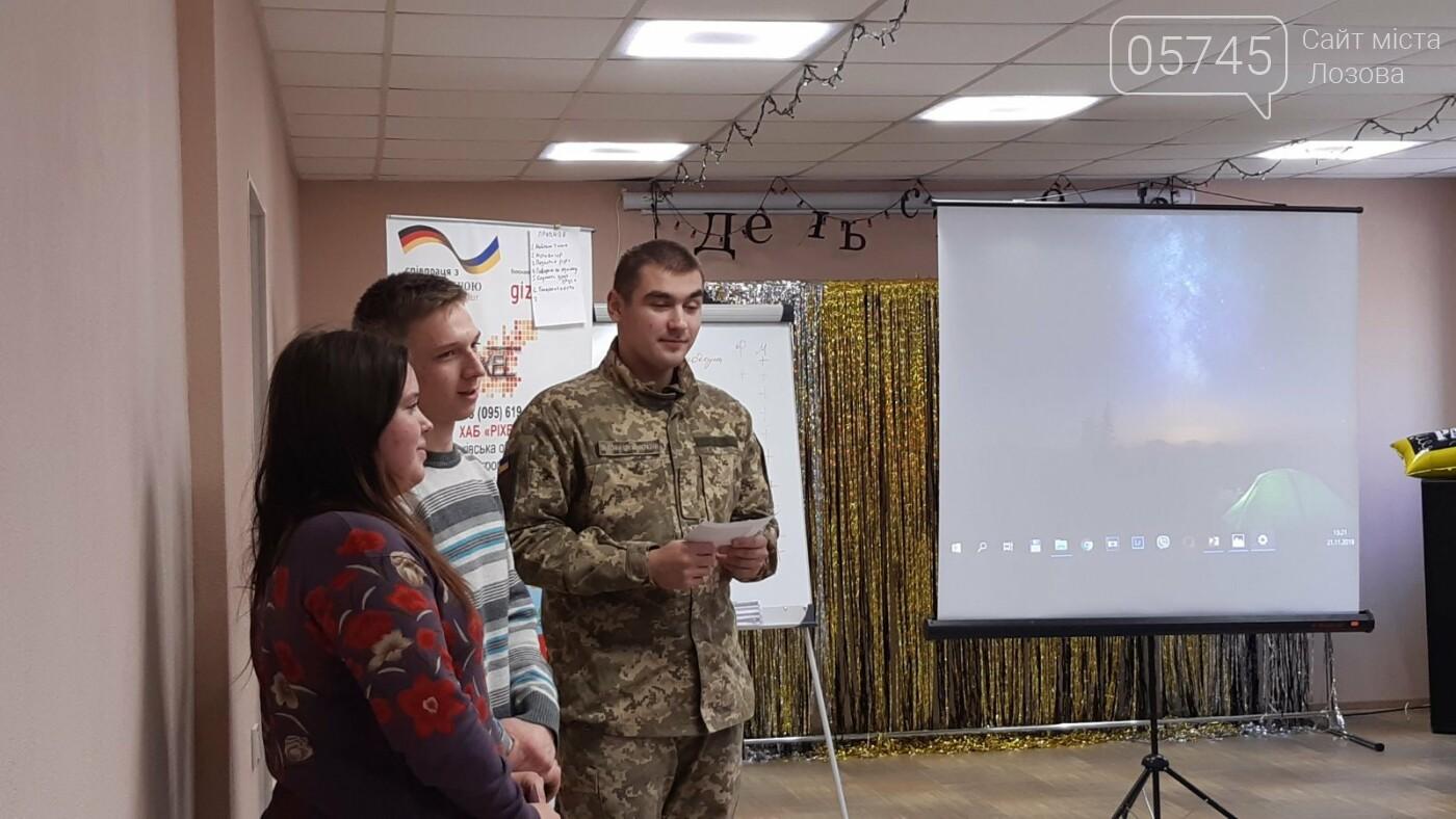 Старшеклассникам Лозовщины рассказали об основах избирательного процесса, фото-2