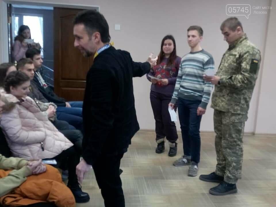 Старшеклассникам Лозовщины рассказали об основах избирательного процесса, фото-1