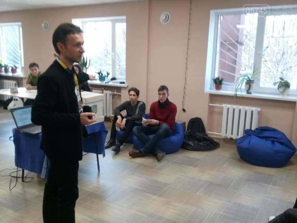 Старшеклассникам Лозовщины рассказали об основах избирательного процесса, фото-5