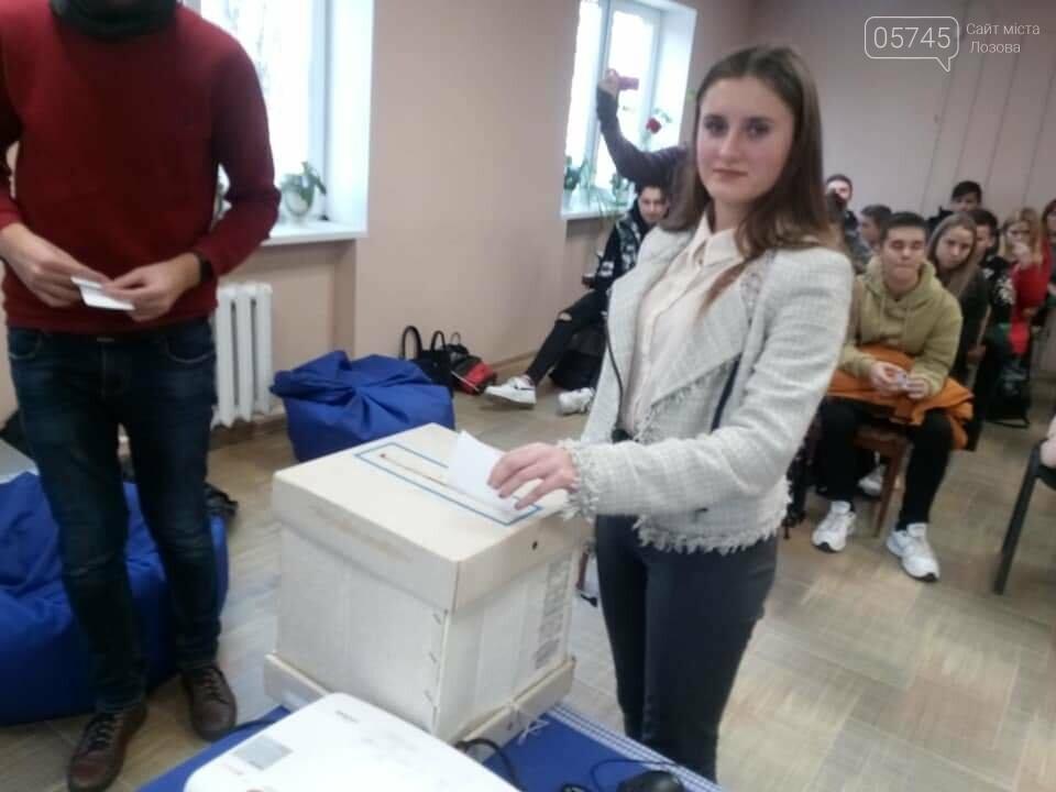 Старшеклассникам Лозовщины рассказали об основах избирательного процесса, фото-4