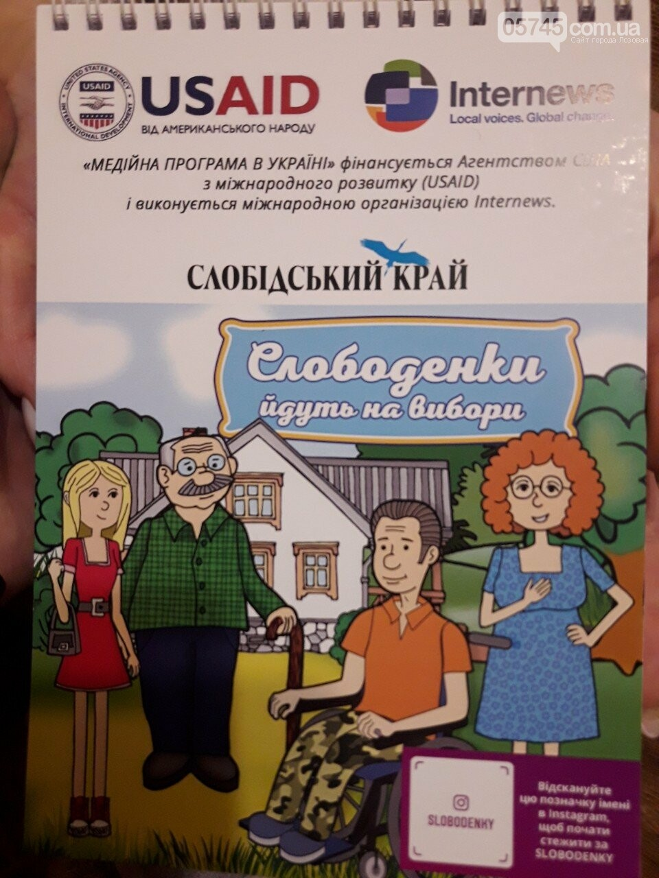 Старшеклассникам Лозовщины рассказали об основах избирательного процесса, фото-7