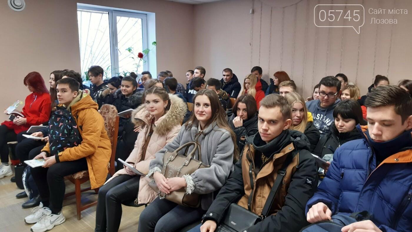 Старшеклассникам Лозовщины рассказали об основах избирательного процесса, фото-6