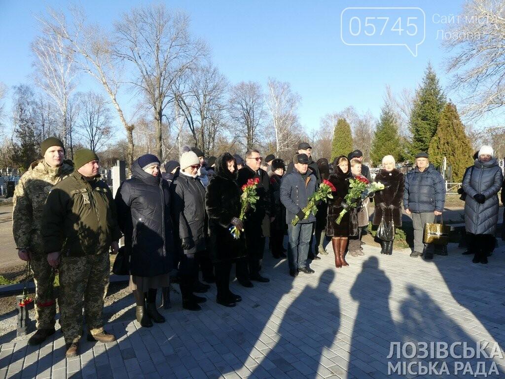 На Лозовщине почтили память жертв голодоморов, фото-1