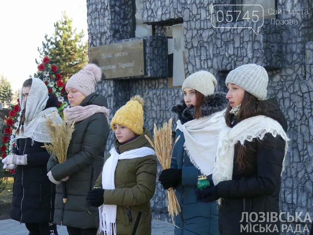 На Лозовщине почтили память жертв голодоморов, фото-2
