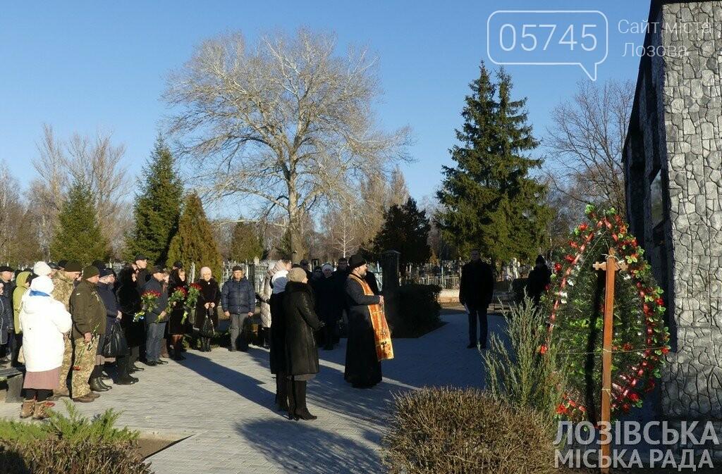 На Лозовщине почтили память жертв голодоморов, фото-3
