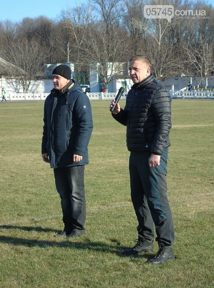 Состоялся матч за Супер Кубок Лозовской ОТГ, фото-2