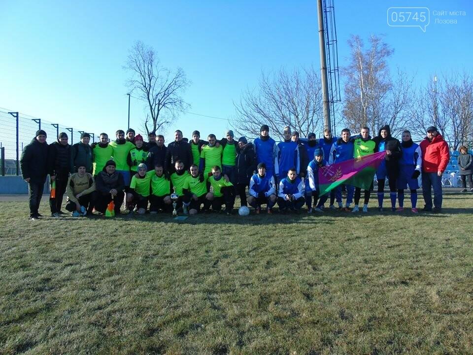 Состоялся матч за Супер Кубок Лозовской ОТГ, фото-1