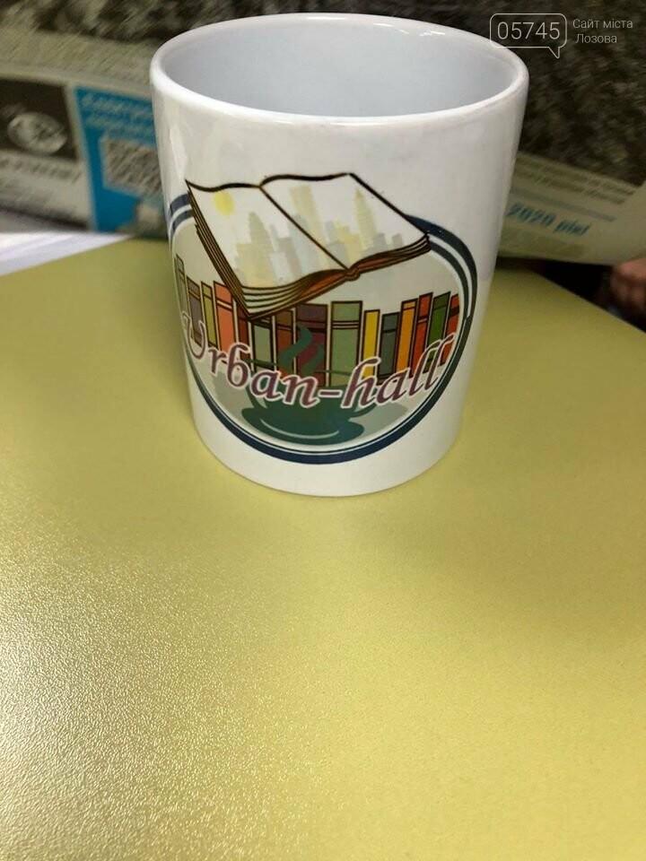 В Лозовской юношеской библиотеке будет своя продукция, фото-2