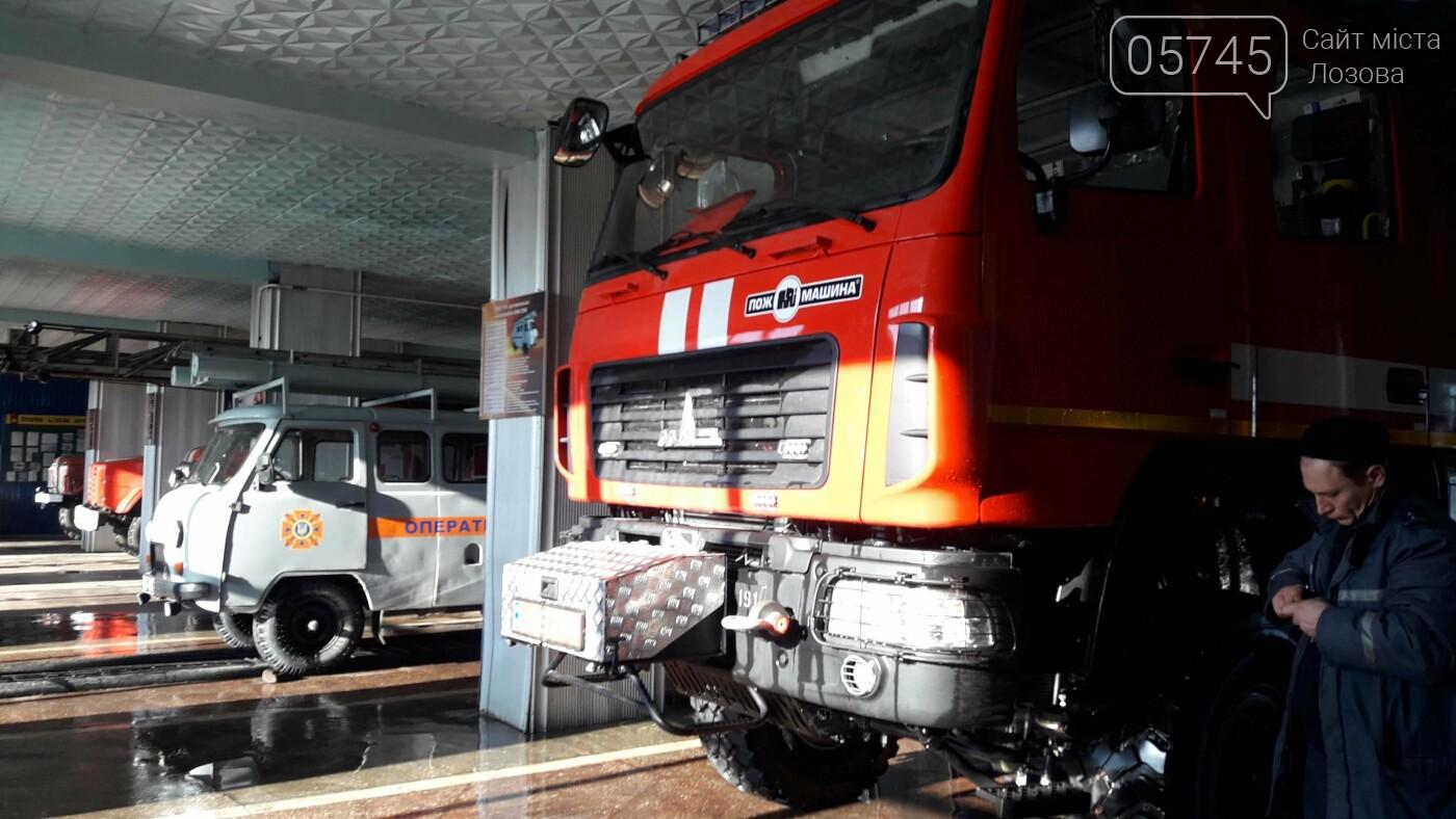 Лозовские спасатели показали новый спецавтомобиль, фото-3