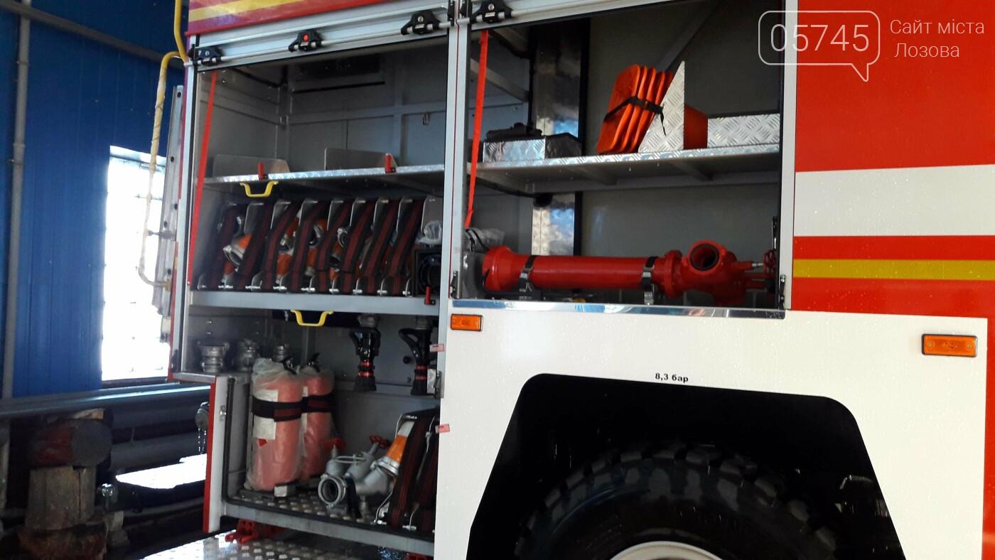 Лозовские спасатели показали новый спецавтомобиль, фото-12