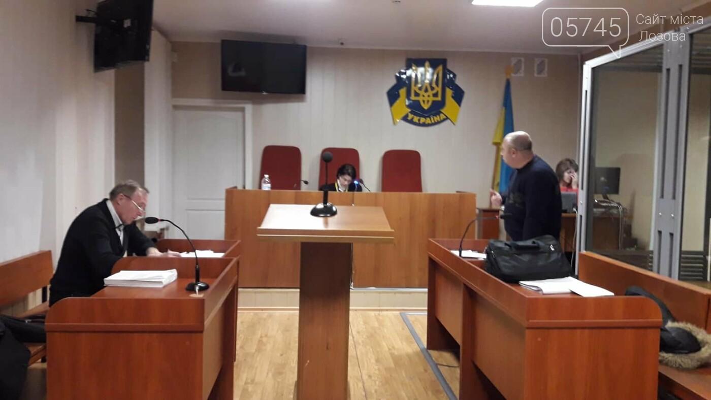 Лозовской суд продлил меру пресечения Артему Песиголовцу, фото-3