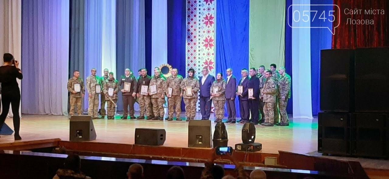 В Лозовой торжественно отпразновали День Вооруженных сил Украины, фото-6