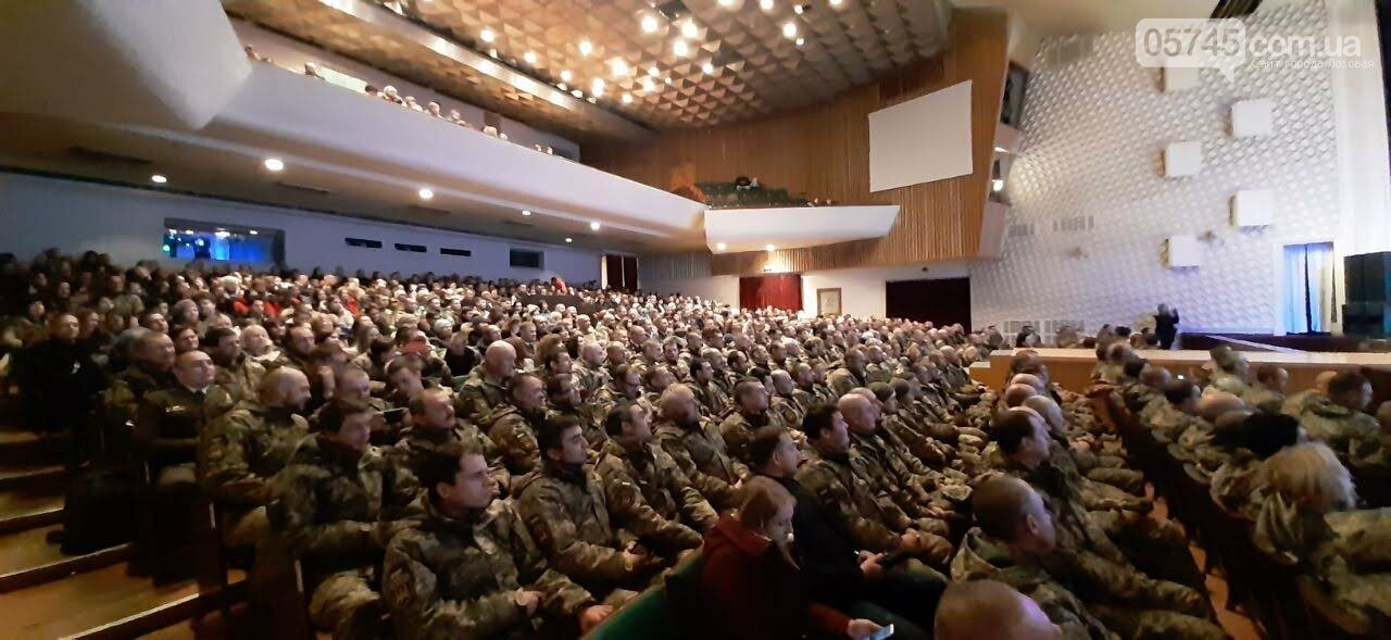 В Лозовой торжественно отпразновали День Вооруженных сил Украины, фото-1