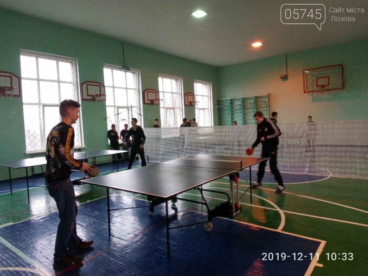 Среди школьников Лозовской ОТГ прошла Спартакиада по настольному теннису, фото-2