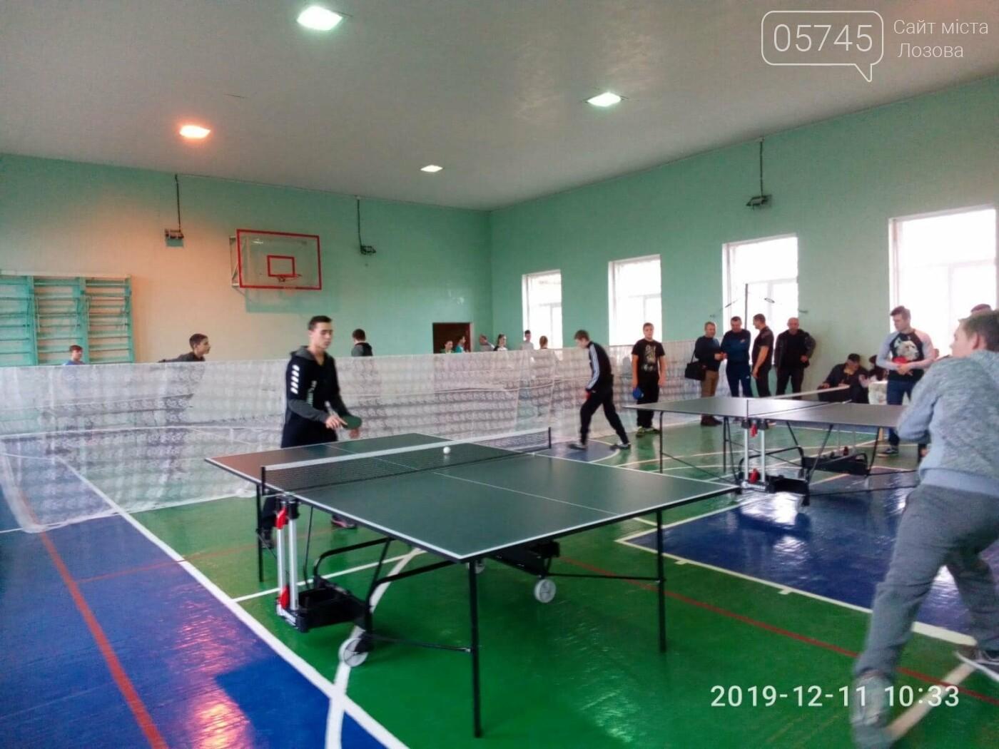 Среди школьников Лозовской ОТГ прошла Спартакиада по настольному теннису, фото-1