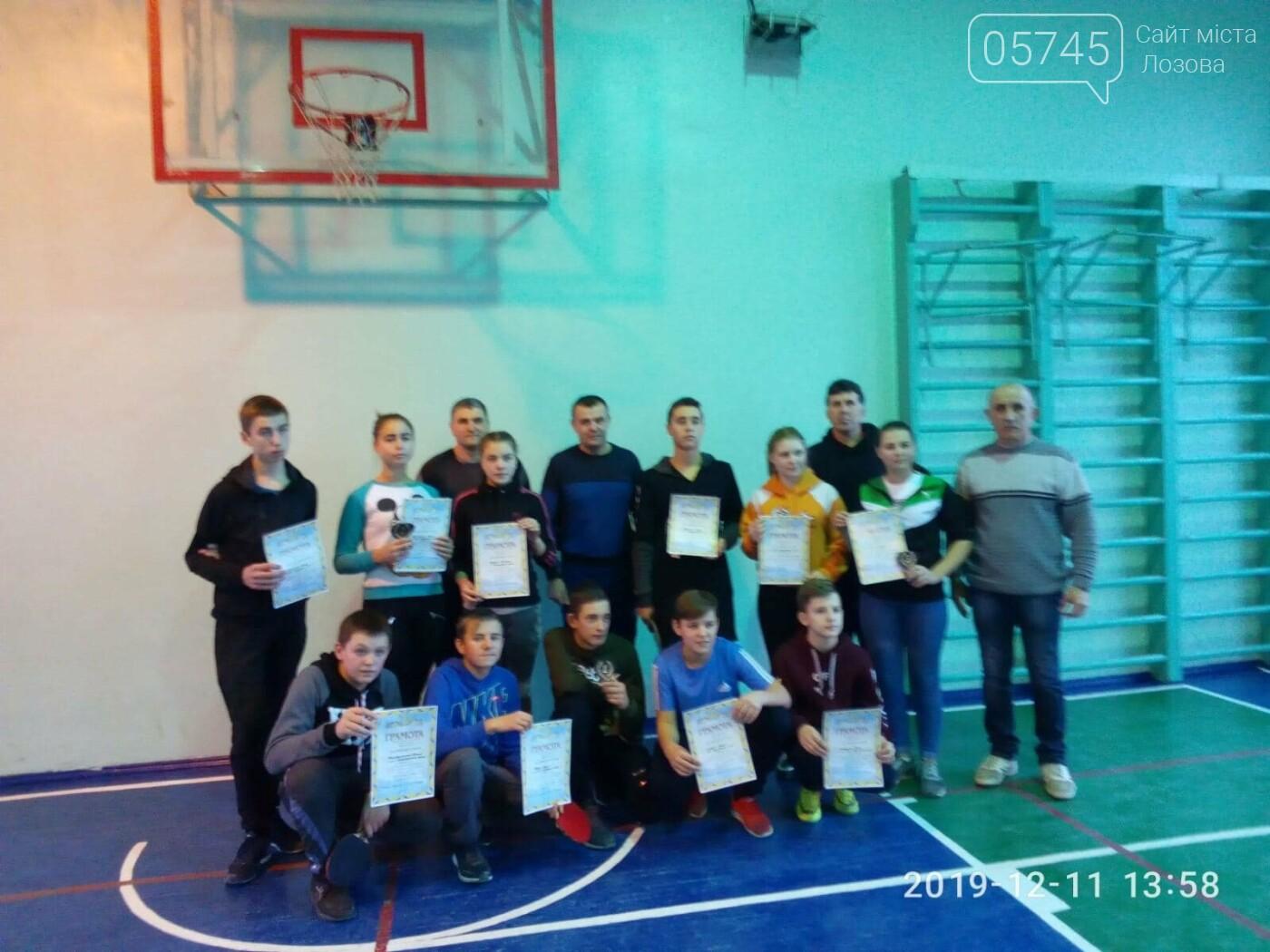 Среди школьников Лозовской ОТГ прошла Спартакиада по настольному теннису, фото-5