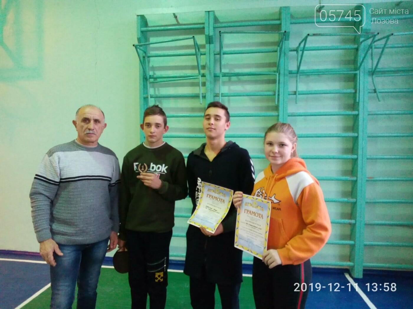 Среди школьников Лозовской ОТГ прошла Спартакиада по настольному теннису, фото-4