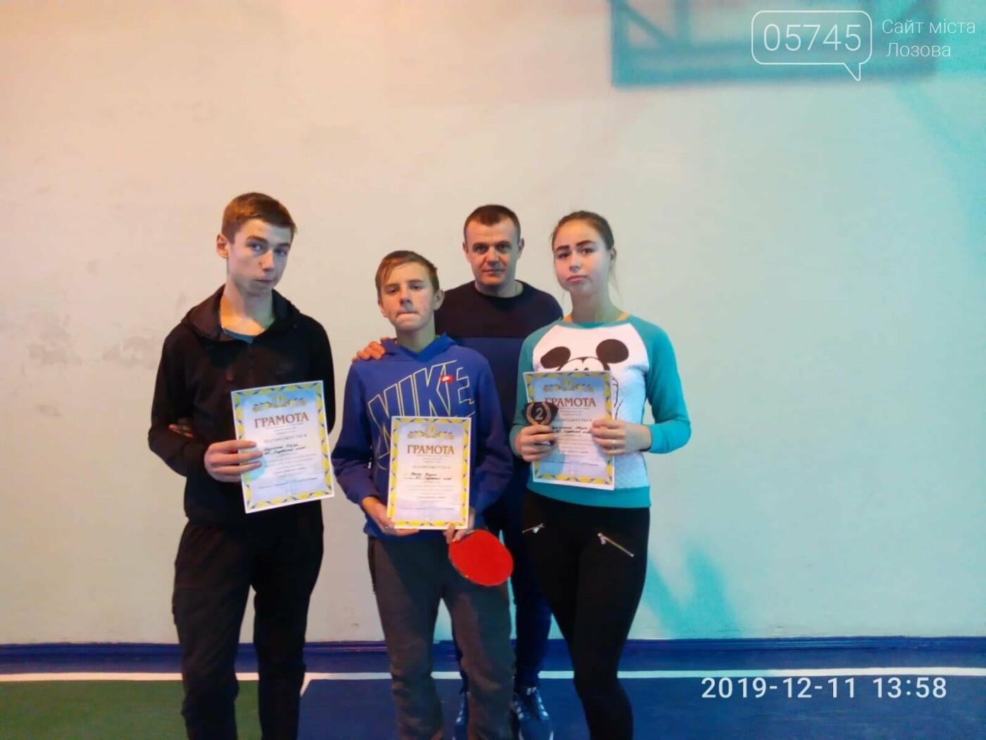Среди школьников Лозовской ОТГ прошла Спартакиада по настольному теннису, фото-3