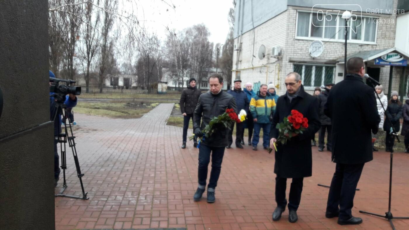 В Лозовой прошло чествование участников ликвидации последствий аварии на Чернобыльской АЭС, фото-8