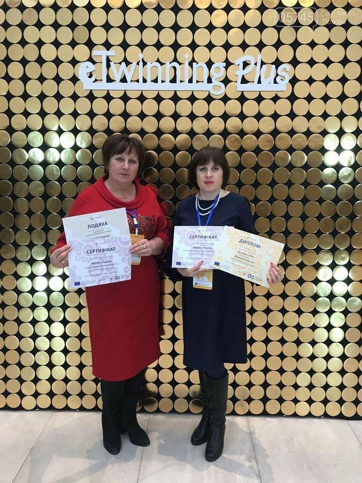 Лозовских учителей наградили на Национальной конференции еTwinning Plus, фото-1