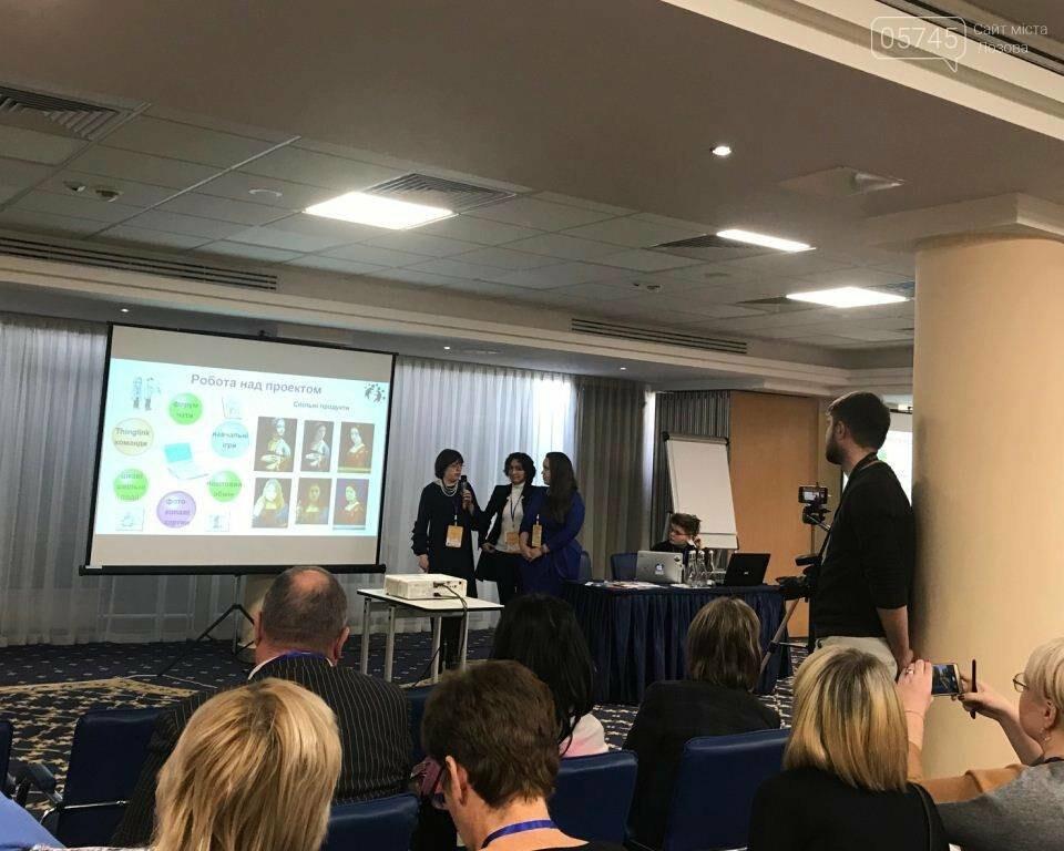 Лозовских учителей наградили на Национальной конференции еTwinning Plus, фото-2