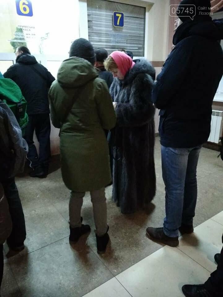 """Активисты лозовского молодёжного хаба """"Pixel"""" провели акцию в пригородном электропоезде , фото-2"""