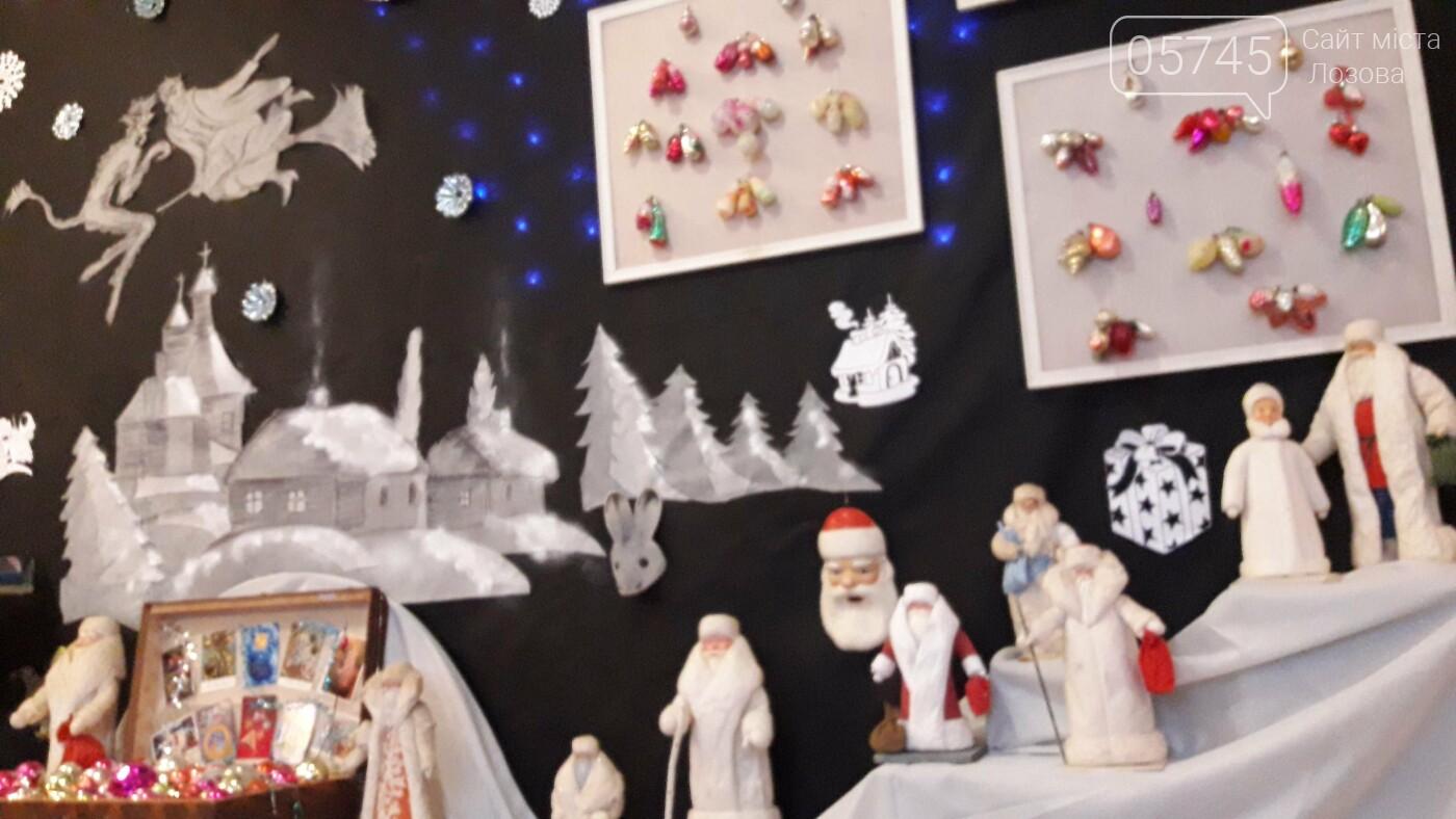 Новогодние игрушки из детства. В Лозовском музее работает выставка ёлочных украшений, фото-2