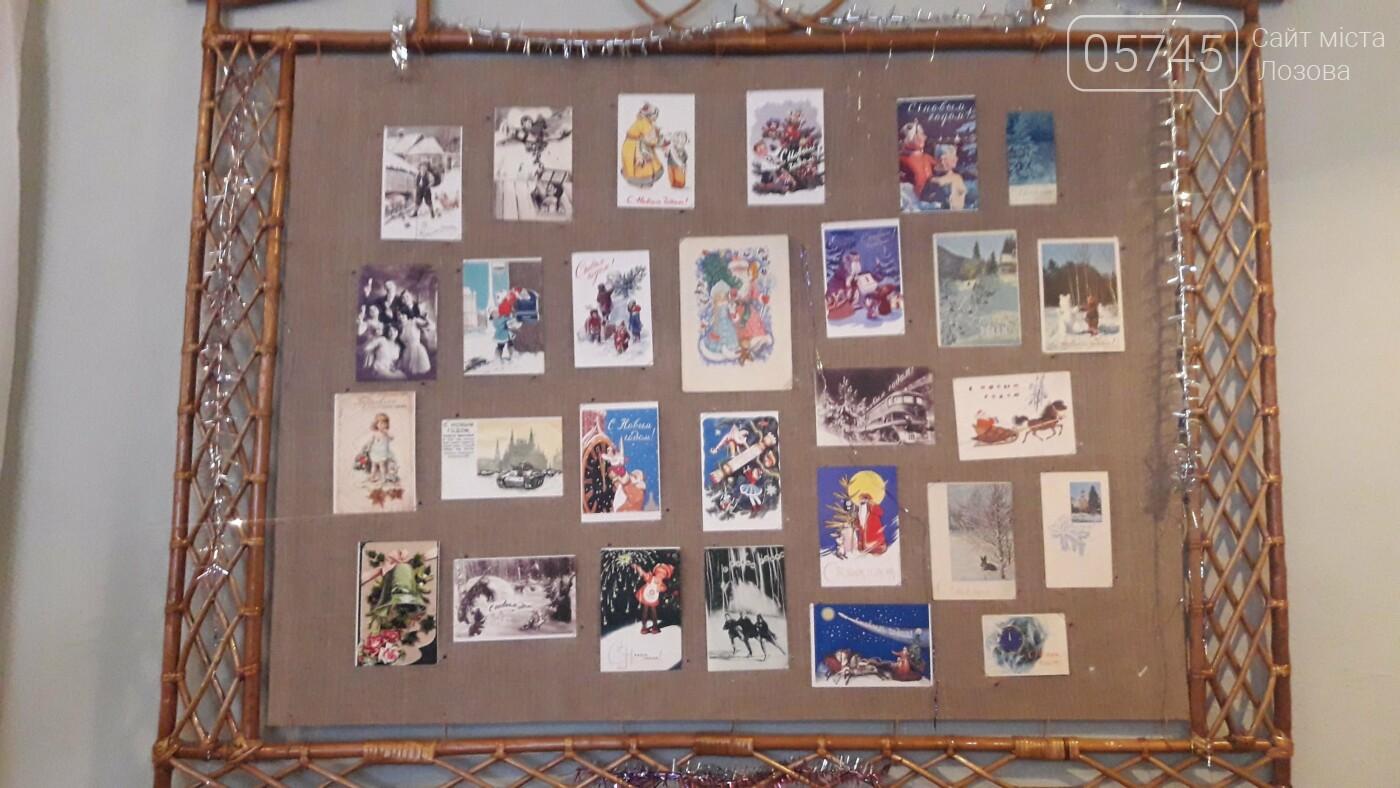 Новогодние игрушки из детства. В Лозовском музее работает выставка ёлочных украшений, фото-9
