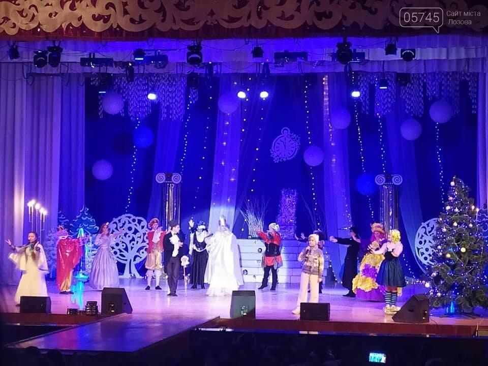 Представления, игры и подарки детям. Как на Лозовщине отметили День святого Николая, фото-1