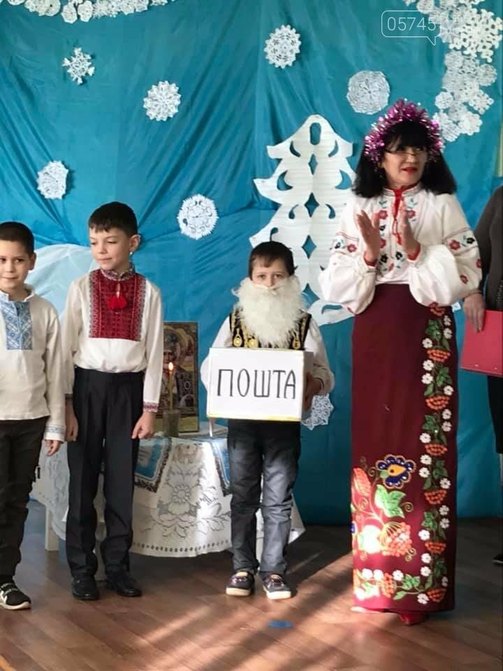 Представления, игры и подарки детям. Как на Лозовщине отметили День святого Николая, фото-23