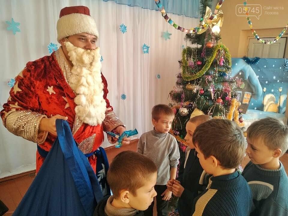 Представления, игры и подарки детям. Как на Лозовщине отметили День святого Николая, фото-27