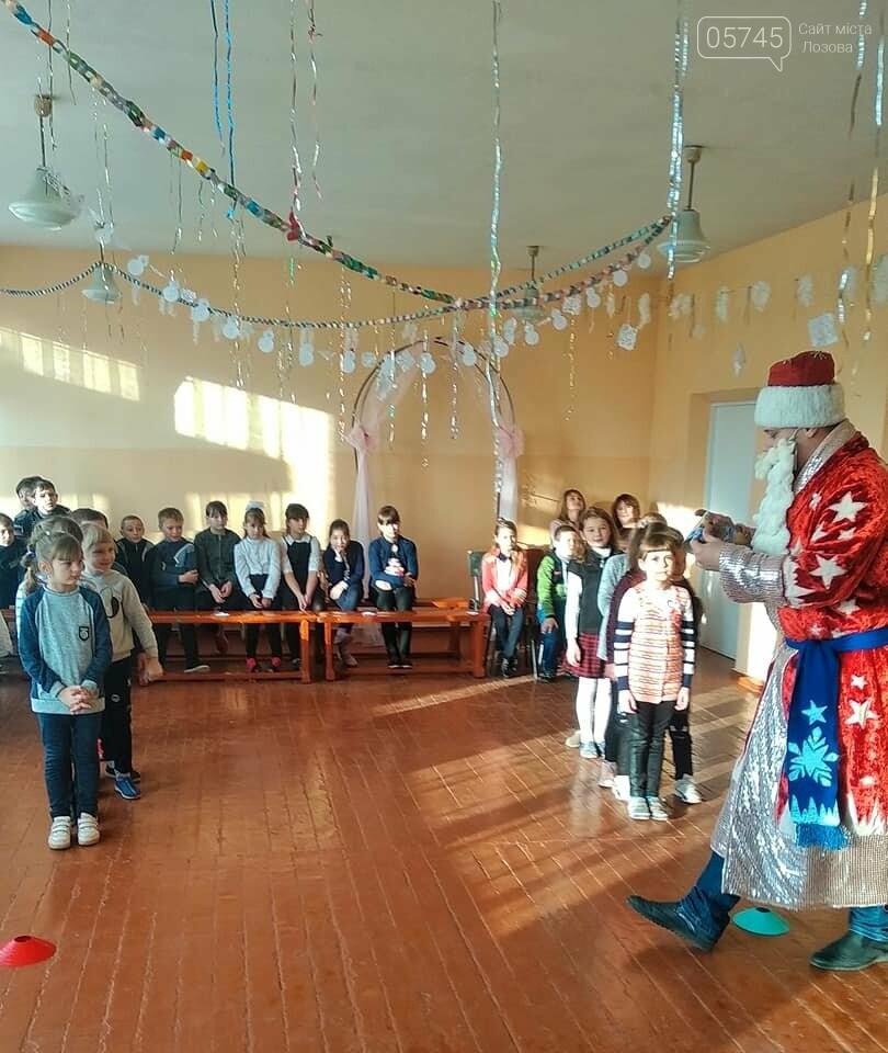 Представления, игры и подарки детям. Как на Лозовщине отметили День святого Николая, фото-28