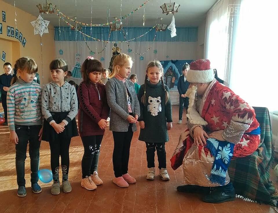 Представления, игры и подарки детям. Как на Лозовщине отметили День святого Николая, фото-29