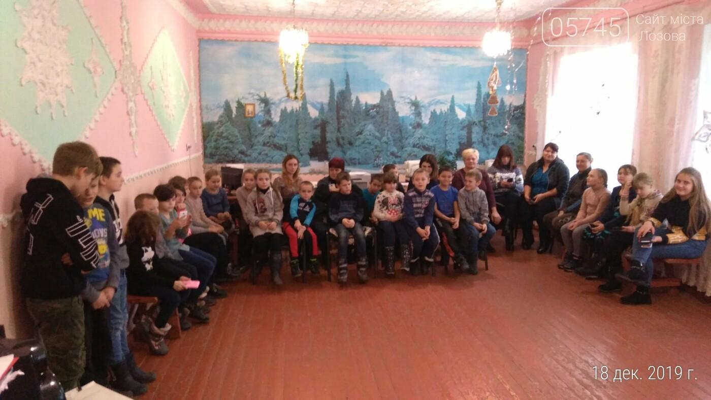 Представления, игры и подарки детям. Как на Лозовщине отметили День святого Николая, фото-16