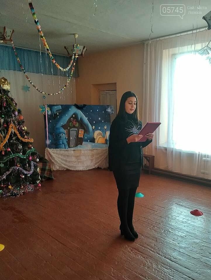 Представления, игры и подарки детям. Как на Лозовщине отметили День святого Николая, фото-30