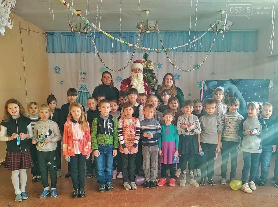 Представления, игры и подарки детям. Как на Лозовщине отметили День святого Николая, фото-31