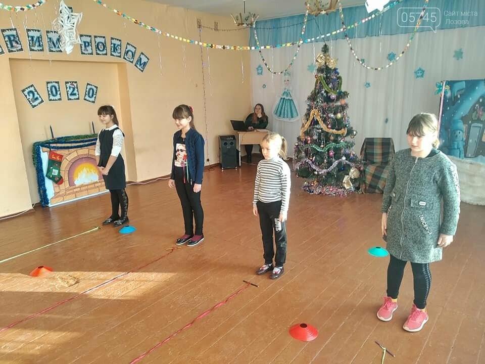 Представления, игры и подарки детям. Как на Лозовщине отметили День святого Николая, фото-32