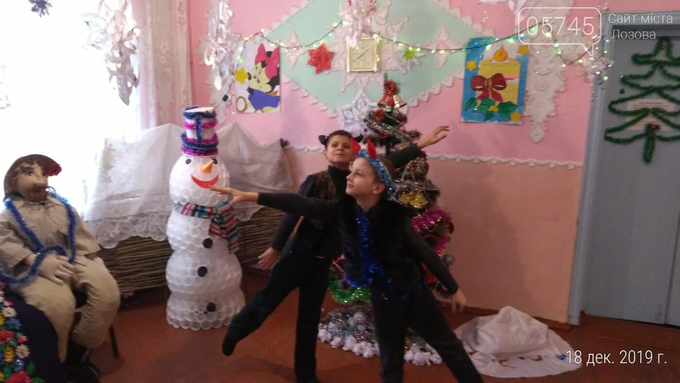 Представления, игры и подарки детям. Как на Лозовщине отметили День святого Николая, фото-15