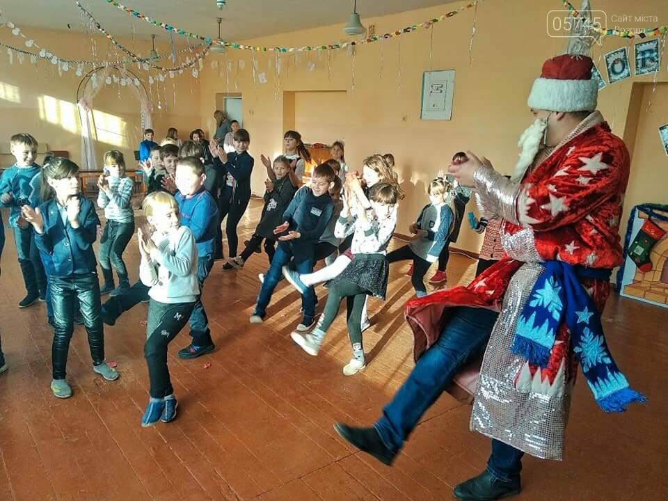 Представления, игры и подарки детям. Как на Лозовщине отметили День святого Николая, фото-33