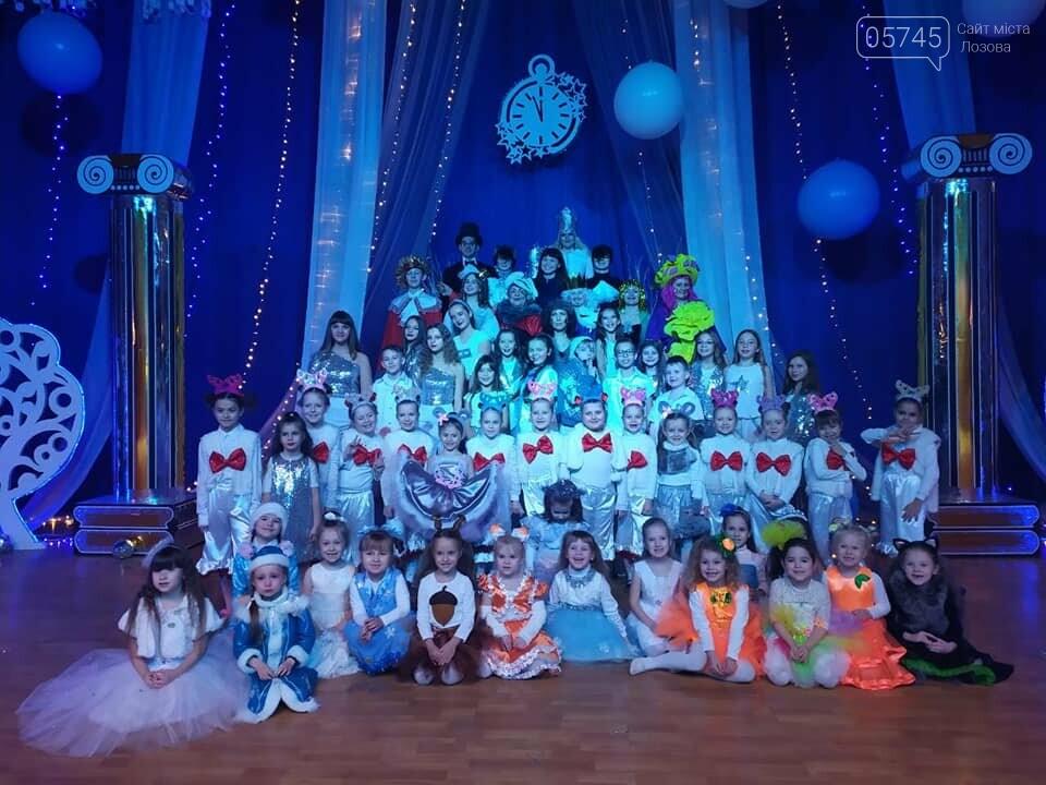 Представления, игры и подарки детям. Как на Лозовщине отметили День святого Николая, фото-4