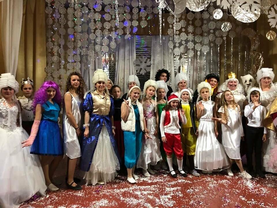 Представления, игры и подарки детям. Как на Лозовщине отметили День святого Николая, фото-19