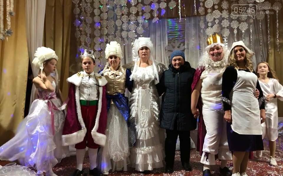 Представления, игры и подарки детям. Как на Лозовщине отметили День святого Николая, фото-20